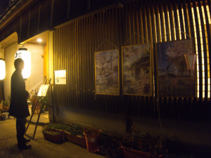 Posters in front of Takacho