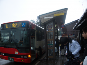 Bus to Kenrokuen