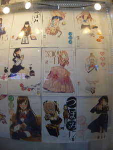 Tsubomi cover posters at Comic Zin