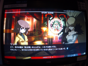 End game with Linne