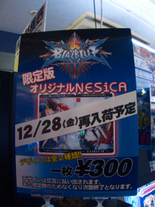 Restocking Blazblue NESiCA Cards