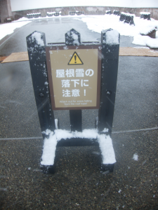 Falling snow sign