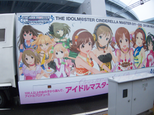 Idolm@ster CG Truck