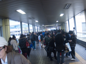 Line for the rail station