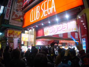 New year's with Club Sega