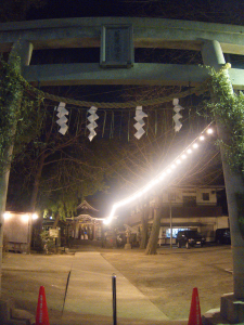 Wakamiya Hachimanguu Shrine