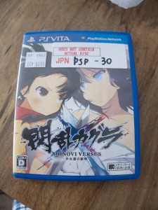 Senran Kagura for the Vita